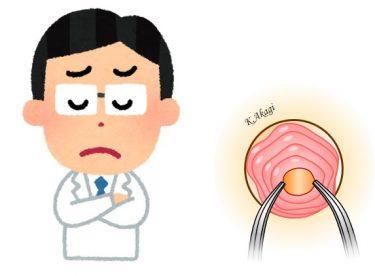 たまに遭遇する悩ましい状況:今週の骨盤臓器脱手術は7例